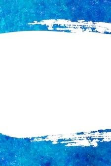 Абстрактная краска синего цвета. синий фон инсульта кистью и рамка.