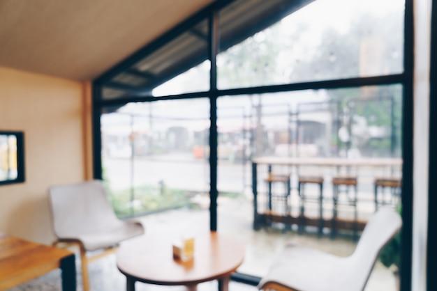 추상 흐림 커피 숍과 카페