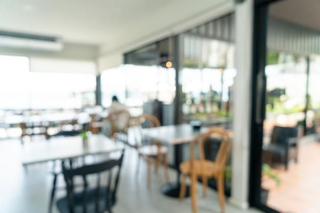 추상 흐림 커피 숍 카페와 레스토랑