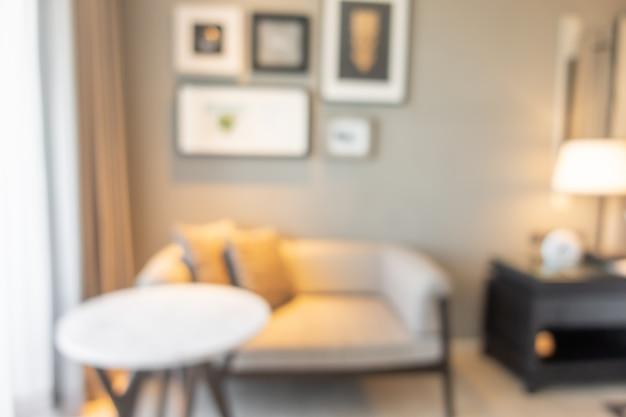 抽象的なぼかしの背景のリビングルームのインテリア