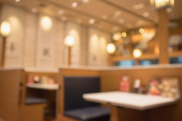 ボケ味の焦点がぼけた背景を持つ抽象的なぼやけたカフェレストラン