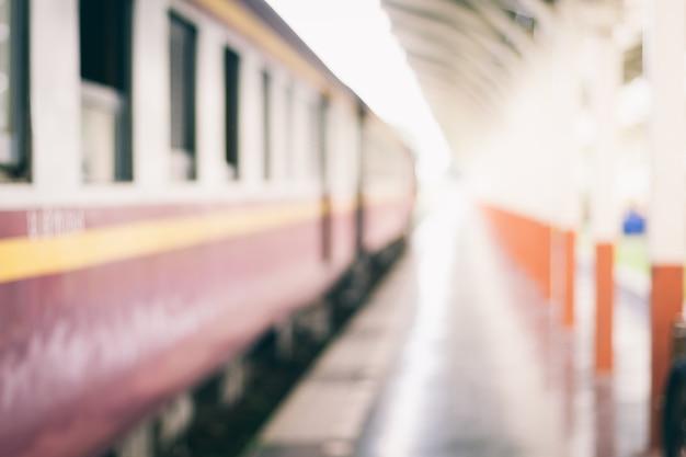 Абстрактное неясное изображение предпосылка вокзала.