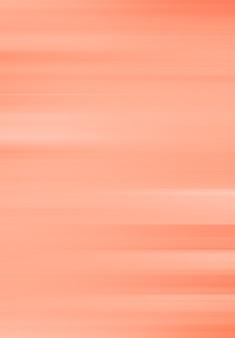 抽象的なぼやけた生きている珊瑚色