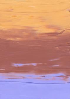 Абстрактный коричневый, желтый, фиолетовый фон