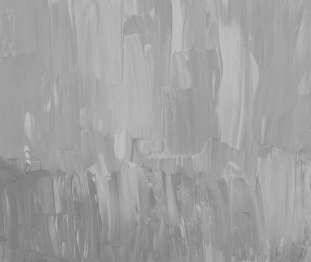 Абстрактный спокойный серый текстурированный фон