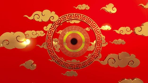 추상 중국 새 해 배경