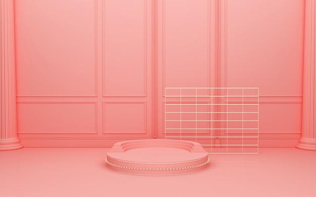製品展示のための表彰台と抽象的な円形の背景