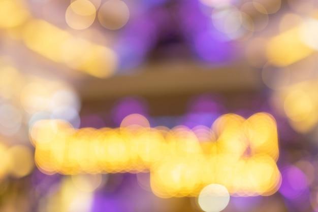 Абстрактный красочный ночной свет и боке