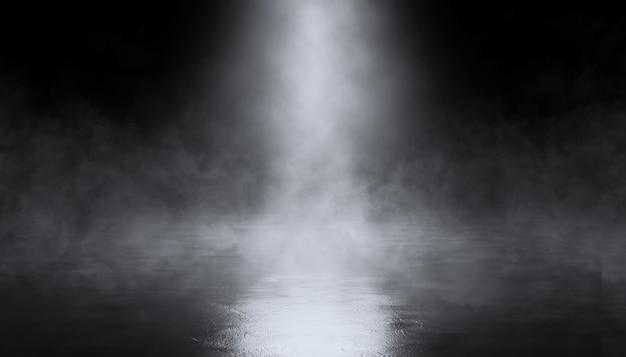 Abstract dark background, smoke, smog, light
