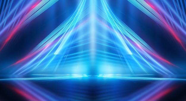 抽象的な暗い未来的な背景青いネオン光線が反射します
