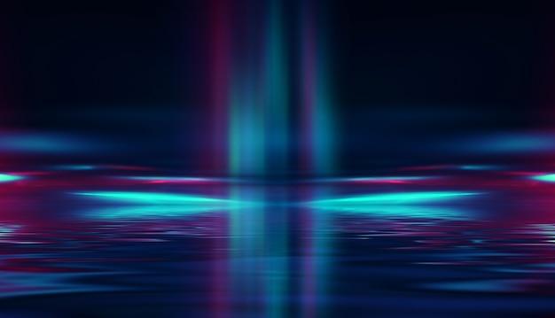 Abstract dark futuristic background ultraviolet multicolored beams of neon