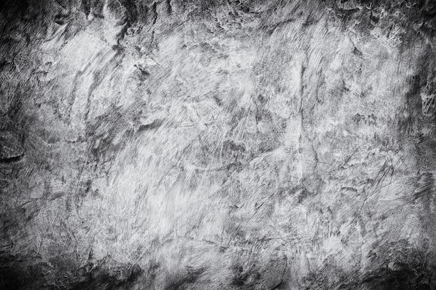 삽화와 거친 추상 어두운 회색 벽 콘크리트 질감 배경 석고 페인트