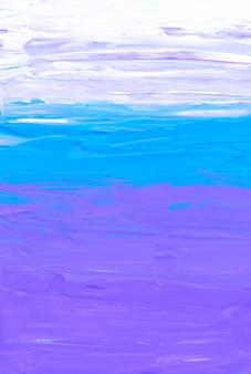 Абстрактный темно-синий фиолетовый и белый фон