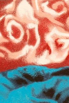 抽象的な描画壁の背景