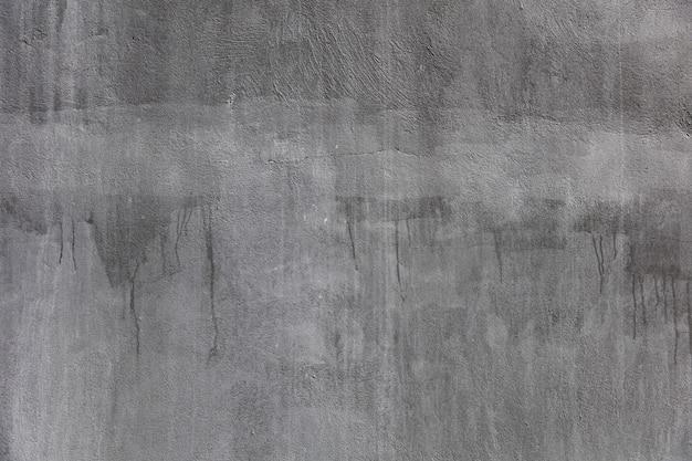 빈 회색 콘크리트 벽 질감의 추상 빈 배경