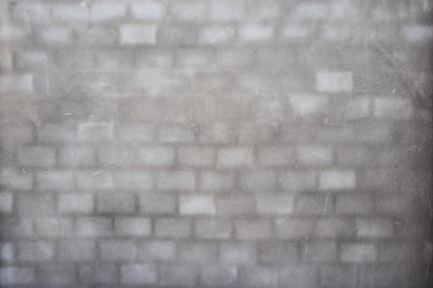 抽象的な灰色のコンクリートの壁のテクスチャの背景