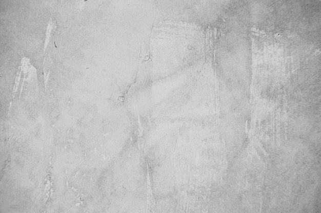 抽象的なグランジ装飾生コンクリート壁のテクスチャの背景アート粗いスタイリッシュテクスチャのバナースペースのテキスト