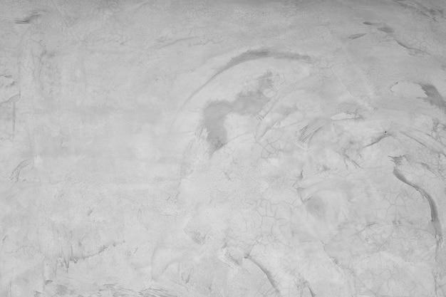 Абстрактный серый гранж бетон текстуры фона.