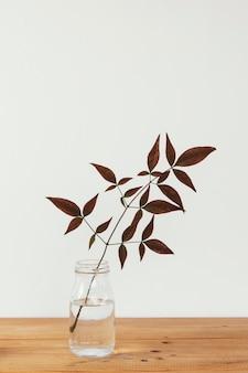 추상 최소한의 식물 붉은 잎