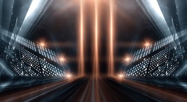 Абстрактная современная темнота с лучами и линиями.