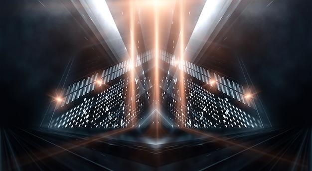 광선 및 라인 추상 현대 어둠입니다.