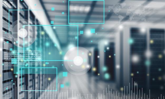 Аннотация комнаты современного высокотехнологичного интернет-центра обработки данных