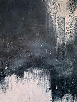 Абстрактные мазки на стене текстуры и фона