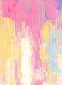 Абстрактный пастельный розовый, желтый, белый, синий фон