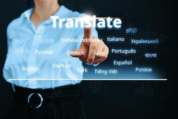 Абстрактный человек нажимает на дисплей с переводом слова и выбором иностранного языка