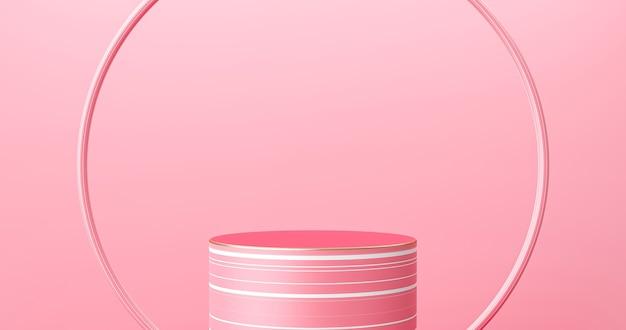 스튜디오 쇼케이스 배경으로 컨셉 아트 룸에 추상 핑크 컬러 제품 무대 배경 또는 연단 받침대 디스플레이. 3d 렌더링.