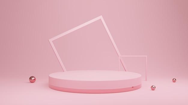 正方形のアーチと抽象的なピンクの表彰台