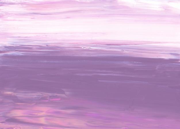 Абстрактный фиолетовый, белый и розовый фон
