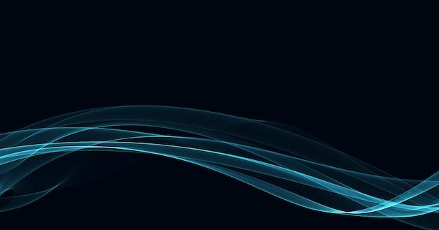 抽象的な滑らかな青い流れる波背景