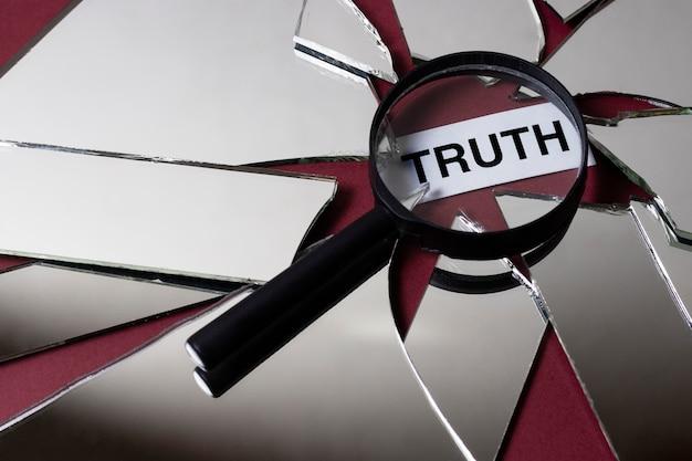 추상 진실 개념 구성