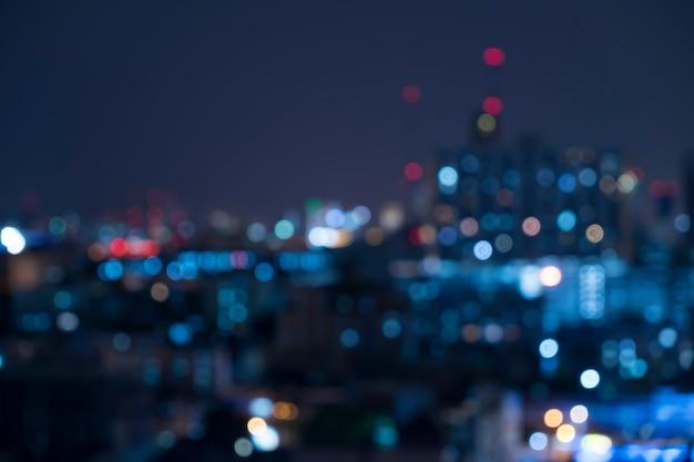 抽象的な都市の夜のライトボケ、defocused背景