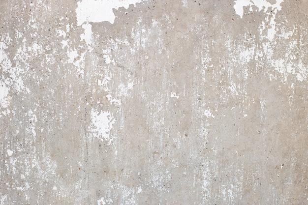抽象的な白と灰色のセメントの壁のテクスチャ、コンクリートの背景