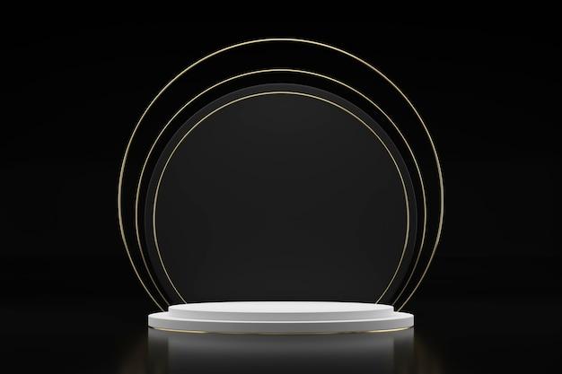 추상 흰색 무대 플랫폼, 광고 제품, 3d 렌더링을위한 템플릿.
