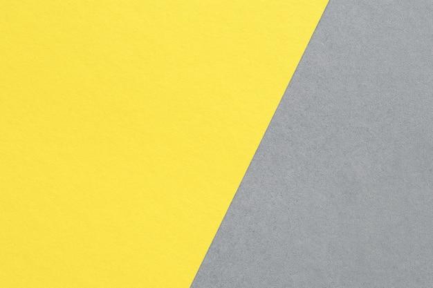 抽象的な黄色と灰色の紙、テクスチャ水彩紙。