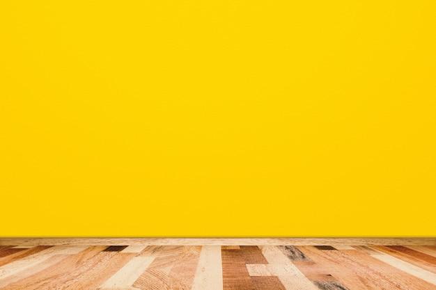 추상 노란색 방