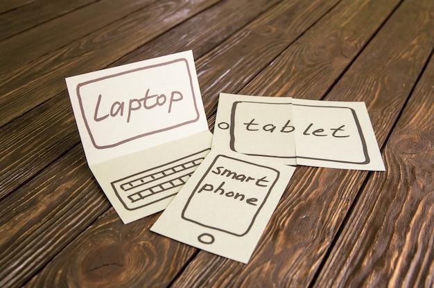 Абстракция будущего для ноутбука, смартфона и планшета