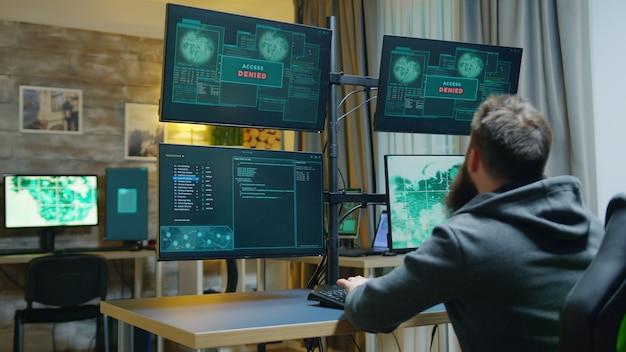 정부 서버를 해킹하려는 사이버 범죄자에 대한 액세스가 거부되었습니다.