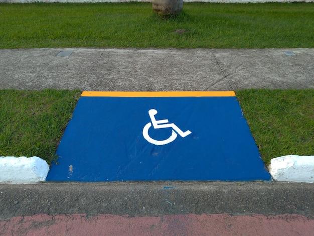 휠체어용 진입로. 휠체어 사용자의 접근성