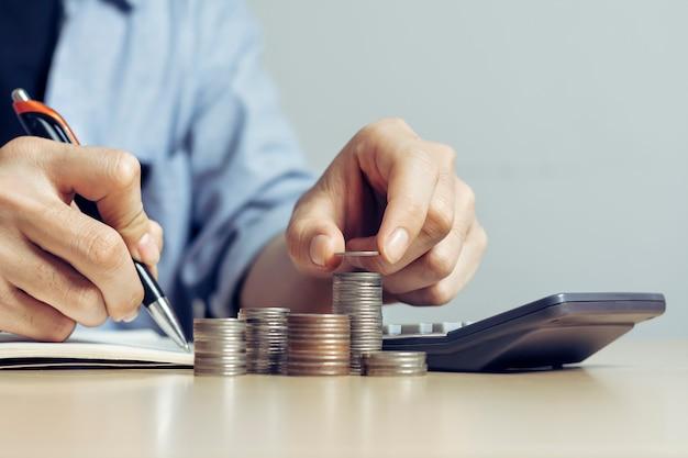 Бухгалтеры и инвестиции с целью получения прибыли.