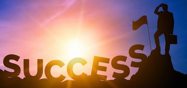 Achievement and business goal success concept