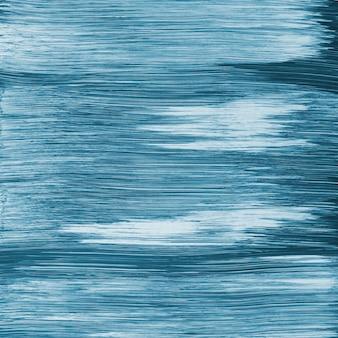 アクリルブルーのテクスチャ背景抽象的な創造的なアート