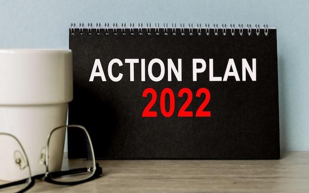 План действий. офисные аксессуары на столе. бизнес-концепция.