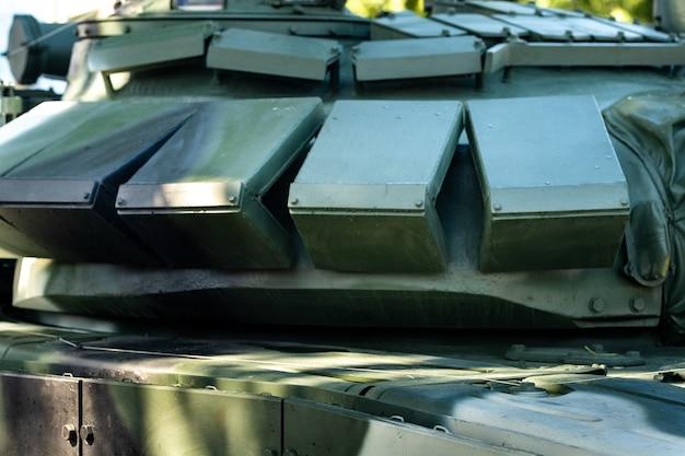 Активное бронирование башни танка. военная концепция.