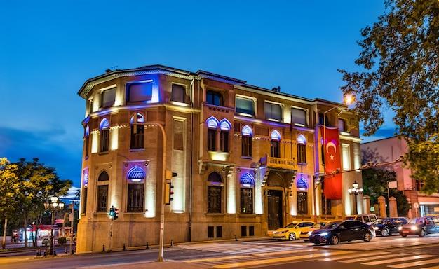 トルコ、アンカラの市内中心部にある管理棟