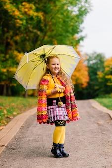 아름다운 가을 공원에서 사랑스러운 아이 소녀