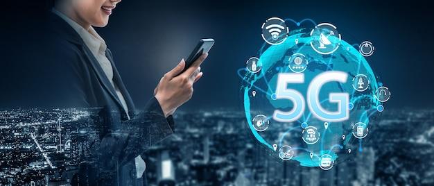 스마트 시티의 고급 통신 및 글로벌 인터넷 네트워크 연결